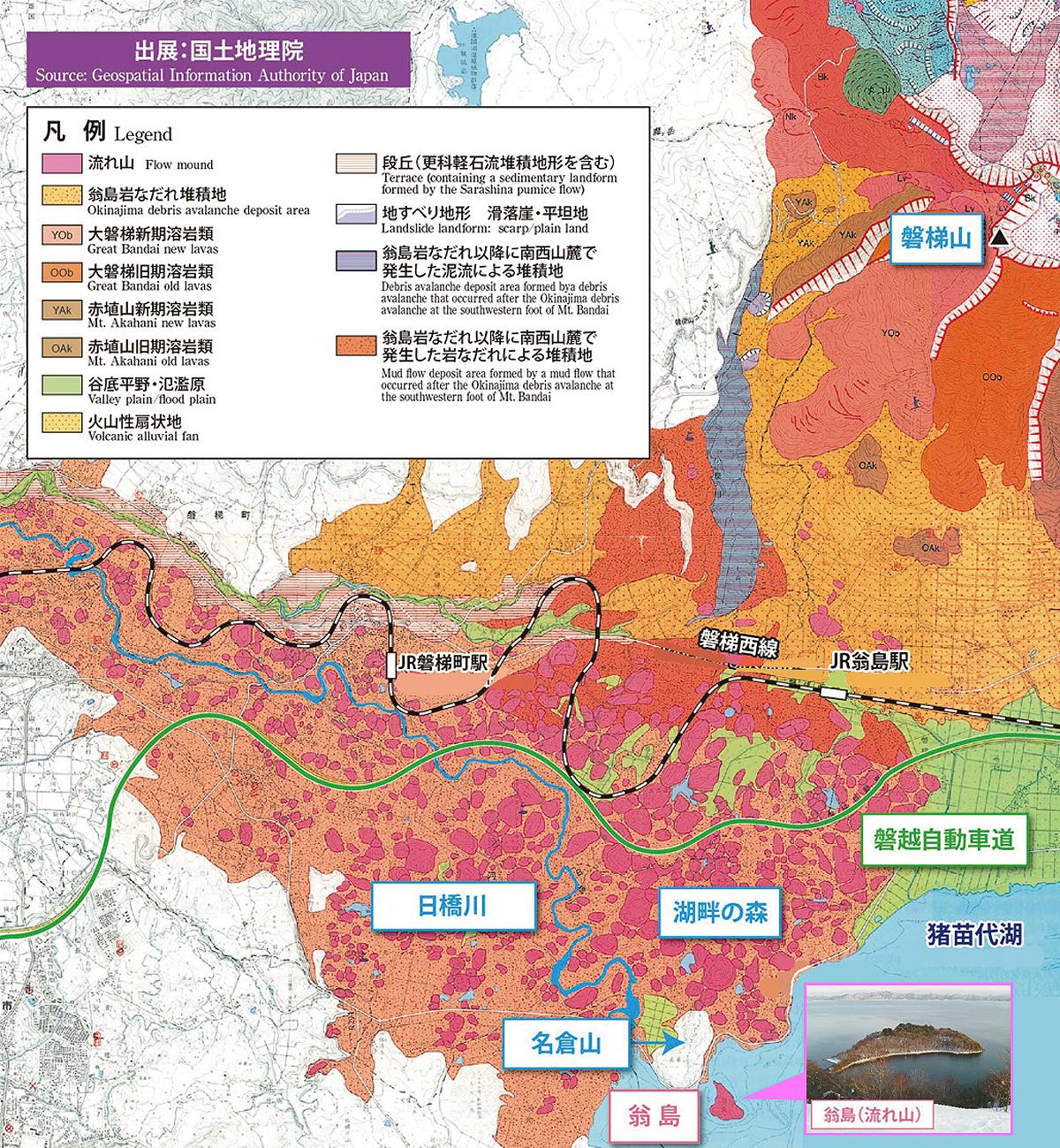 猪苗代湖北西岸の火山土地条件図