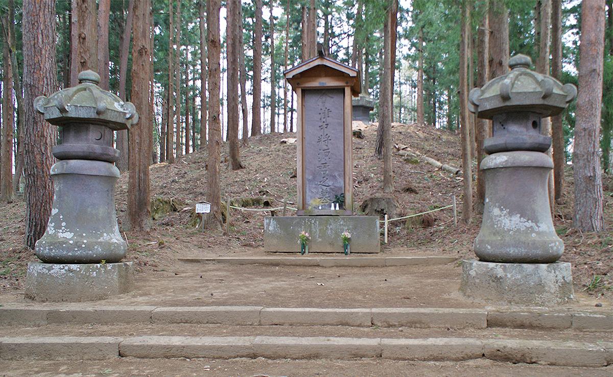 保科正之の墓
