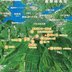 D.磐梯火山エリア