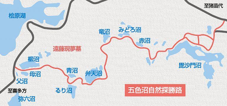 五色沼マップ