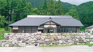 桧原歴史館