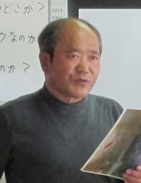 鈴木 清孝