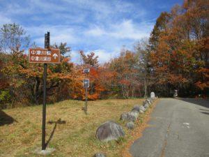 中津川渓谷入口