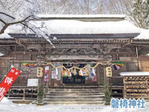 磐椅(いわはし)神社